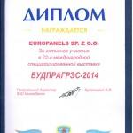 EuroPanels na targach budowlanych BUDPRAGRES 2014 w Mińsku - 2